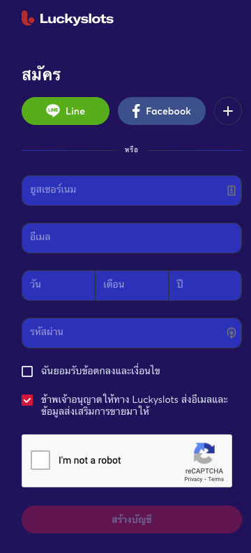 Screenshot 2020 10 28 At 14.37.12 E1603870869359