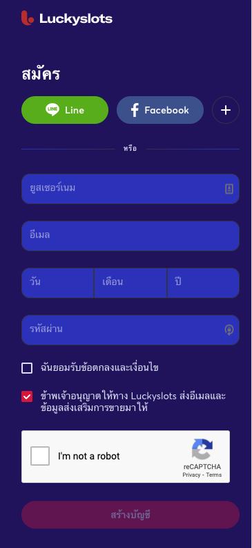 Screenshot 2020 10 28 At 14.37.12